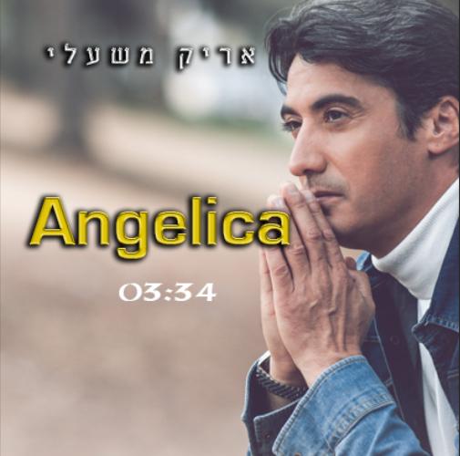 אריק משעלי – אנג'ליקה